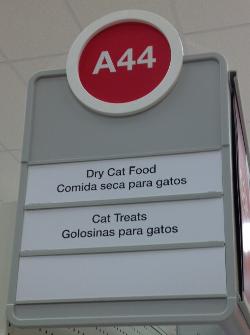 image of a sign about dry cat food