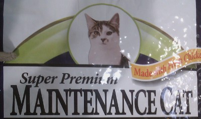 picture of a bag of maintenance cat